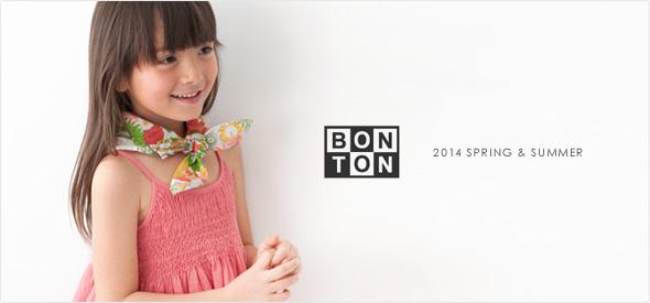 14ss_bonton[1]