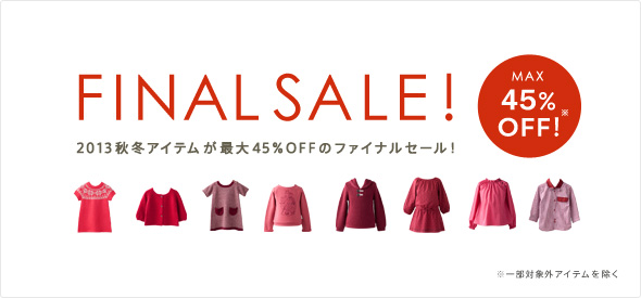 13aw_finalsale[1]