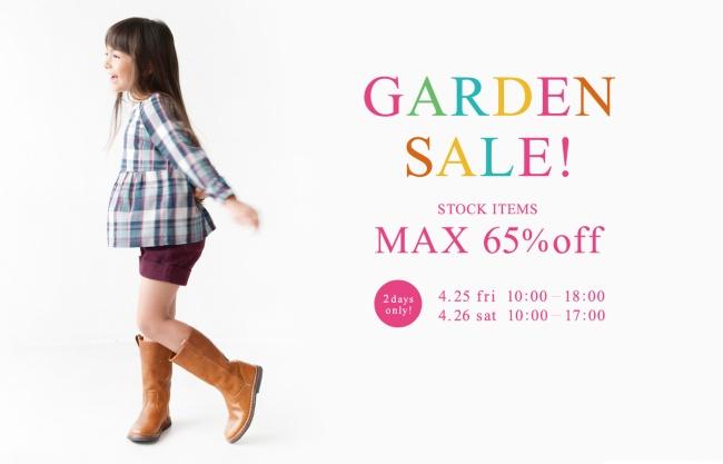 garden-sale1