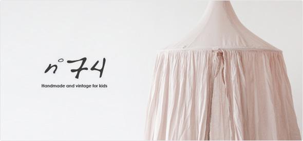 numero74[1]