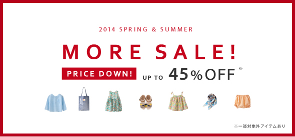 2014ss_moresale[1]