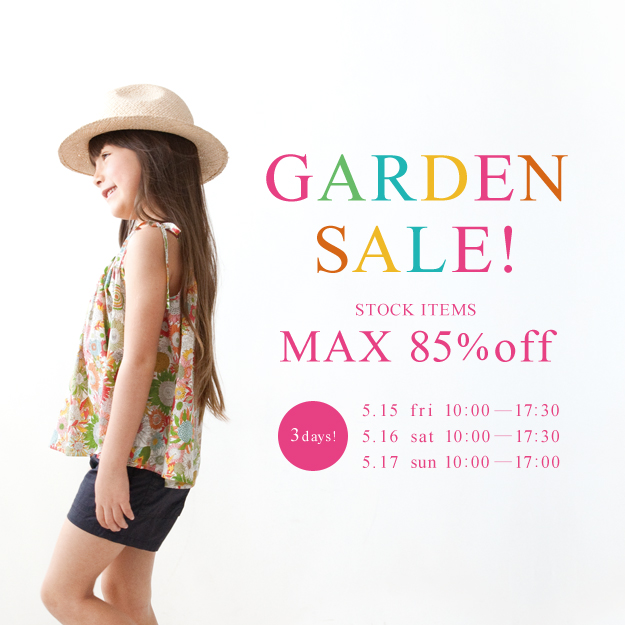 gardensale2015