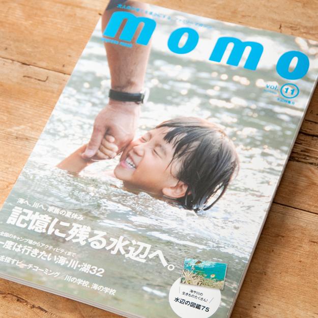 momo-表紙