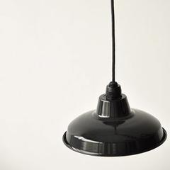 ホーロー 配照型ランプシェード 10インチ (ブラック)