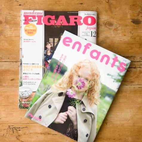 figaro_cover