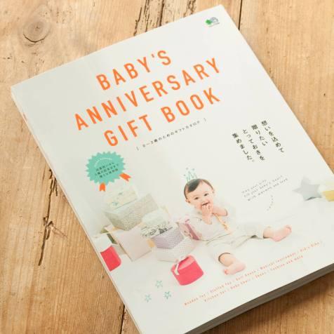 baby_anniversary_top