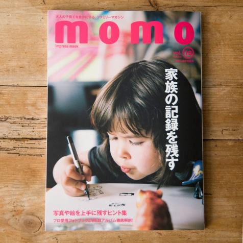 momo_cover_l